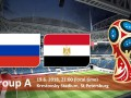 Россия – Египет: когда матч и где смотреть