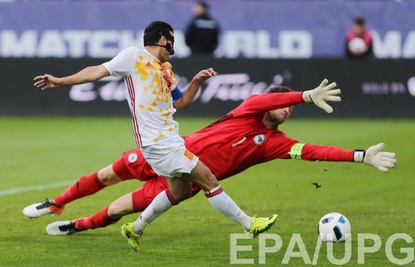 Испания обыграла Боснию и Герцеговину