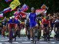 Киттель выиграл второй этап Тур де Франс