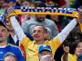 Сборную Украины поддержат около тысячи болельщиков в Люксембурге