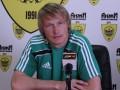 Гусин: Чего от меня ждут в Динамо, я пока не знаю