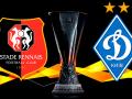 Ренн – Динамо Киев: онлайн трансляция матча Лиги Европы