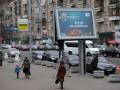 Оргкомитет Евро-2012 в Украине заверяет, что цены на гостиницы уже урегулированы