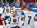 Prime Euro Ice Hockey Challenge: Украина проиграла Казахстану