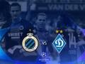 В Украине в прямом эфире покажут матч Брюгге - Динамо