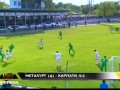 Донецкий Металлург крупно обыгрывает Карпаты