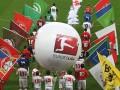 Самый прибыльный европейский чемпионат - Бундеслига