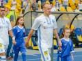 Динамо хочет от Бешикташа 5 миллионов евро за трансфер Виды