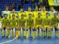 Сборная Украины по футзалу узнала своего первого соперника по группе