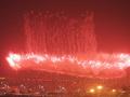 Птичье гнездо примет Гонку Чемпионов-2009