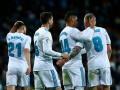 В киевском отеле рассказали, как будут проживать футболисты Реала