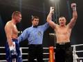 Украинский боксер отказался от боя с Чисорой