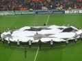 Заманчиво. На матч Шахтера с Челси эмблему Лиги чемпионов вынесут болельщики