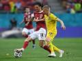 Украина - Австрия 0:1 видео гола и обзор матча Евро-2020