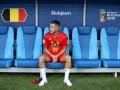 Азар: Месси и Роналду уехали, надеюсь, этот турнир станет моим