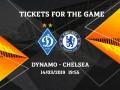 Стало известно, сколько будут стоить билеты на матч Динамо - Челси