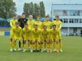 Украина U-19 сыграла вничью со Словенией в квалификации Евро-2020