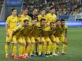 Швейцария - Украина: онлайн-трансляция матча Лиги наций перенесена