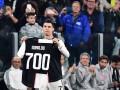 Роналду получил приз за гол в ворота сборной Украины