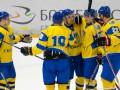 Хоккей: Украина сохранила прописку в Дивизионе IB