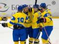 Украина проиграла Японии в стартовом матче ЧМ по хоккею