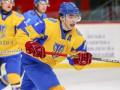 Украинские хоккеисты сохранили прописку в дивизионе 1В