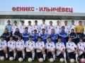 Очередной украинский клуб снялся с розыгрыша Первой лиги