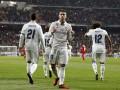 Реал начал год с кубкового разгрома над Севильей
