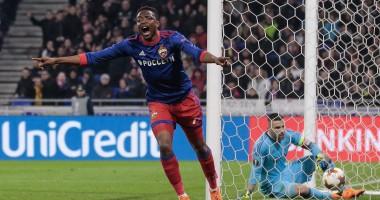 Лион – ЦСКА 2:3 видео голов и обзор матча Лиги Европы