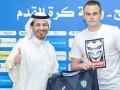 Коваль подписал контракт с Аль-Фатехом