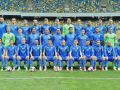 Украина - Турция: началась продажа билетов на матч отбора на ЧМ-2018