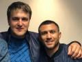 Красюк: Британцы стоя будут аплодировать Ломаченко после победы над Кэмпбеллом