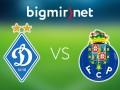 Динамо - Порту 2:2 трансляция матча Лиги чемпионов
