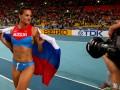 Российский гимн оказался под запретом на ЧМ по легкой атлетике в Лондоне
