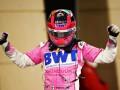 Перес - о первой победе в карьере: Я десять лет мечтал об этом моменте