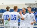 Динамо разгромило Бохум в товарищеском матче