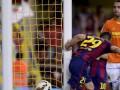 Чемпионат Испании: Барселона одолевает в гостях Вильярреал
