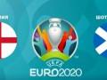 Англия - Шотландия 0:0 онлайн-трансляция матча Евро-2020