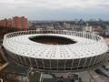 Самые захватывающие футбольные арены со всего мира