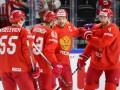 Чехия – Россия: прогноз и ставки букмекеров на матч ЧМ по хоккею