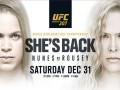 UFC 207: Промо видео боя Роузи – Нуньес