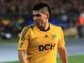 Вильягра не поможет Металлисту в матчах против бухарестского Динамо