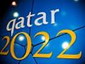 Глава медицинского комитета FIFA рекомендует проводить ЧМ в Катаре зимой
