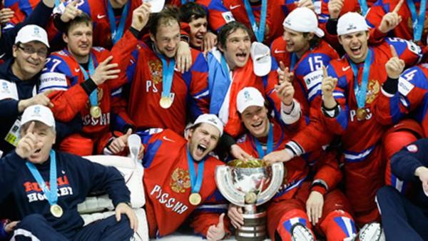 Хоккйеная сборная России