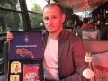 Алиев: Готов возглавить Динамо