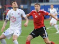 Металлург З - Волынь - 0:2: Видео голов и обзор матча