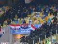 Фанаты сборной Хорватии подрались с полицией на НСК Олимпийский