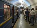 Перед началом матча Динамо - Рапид в Киеве закроют две станции метро