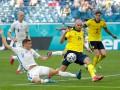 Швеция — Словакия 1:0 видео голов и обзор матча Евро-2020