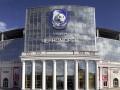 Эмблему украинского клуба признали одной из самых красивых в мире